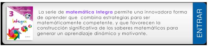 integra 3